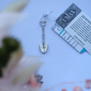 Подарок денежная лопата из серебра фото